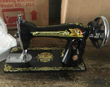 WORLD SINGER sewing machine 15CH-1