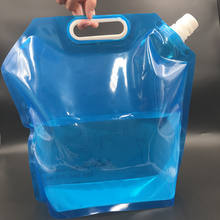 The Large Capacity 3L 5L 10L Foldable Outdoor Water Bag Soft Liquid Bag