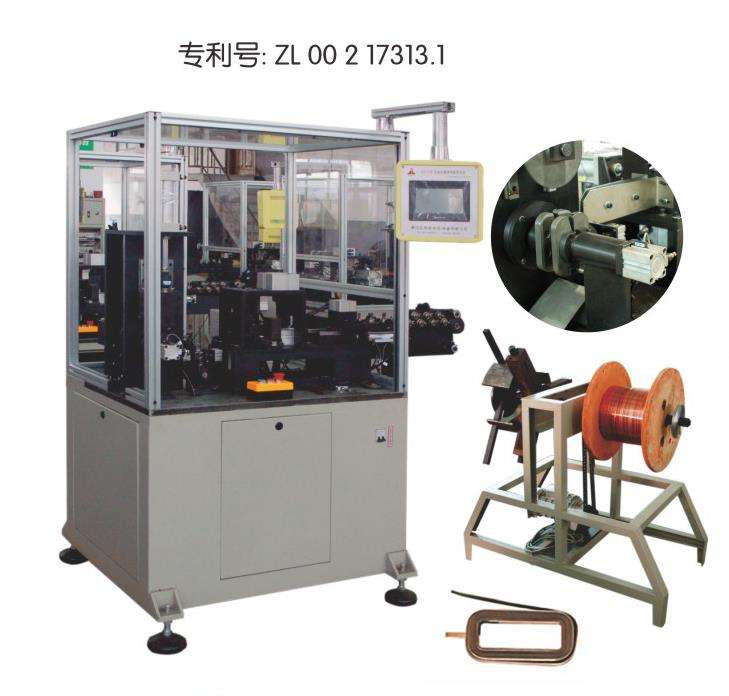 QR-2 Stator Full Automatic Magnetic Field Coil Winding Machine