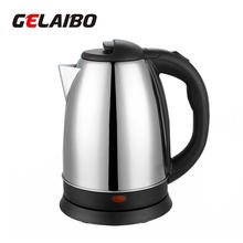 220v large capacity national folding water electric kettle