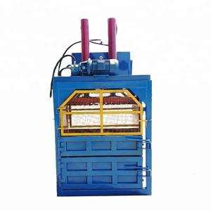 Hydraulic vertical cardboard / waste paper / PET bottle baling press machine