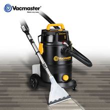 Vacmaster DRY shampoo carpet washing hand vacuum cleaner wash floor home pet commercial car use 2 in 1 canister- VK1330PWDR