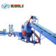 Waste used pe pp film pet bottle plastic washing line recycling machine plant production line