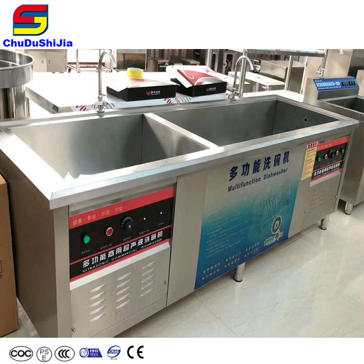 SUS 304 CD-200 wash dishwasher washer dish washer machine for hotel