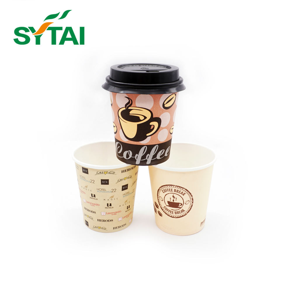 Printed logo disposable single wall espresso coffee paper cup with lid