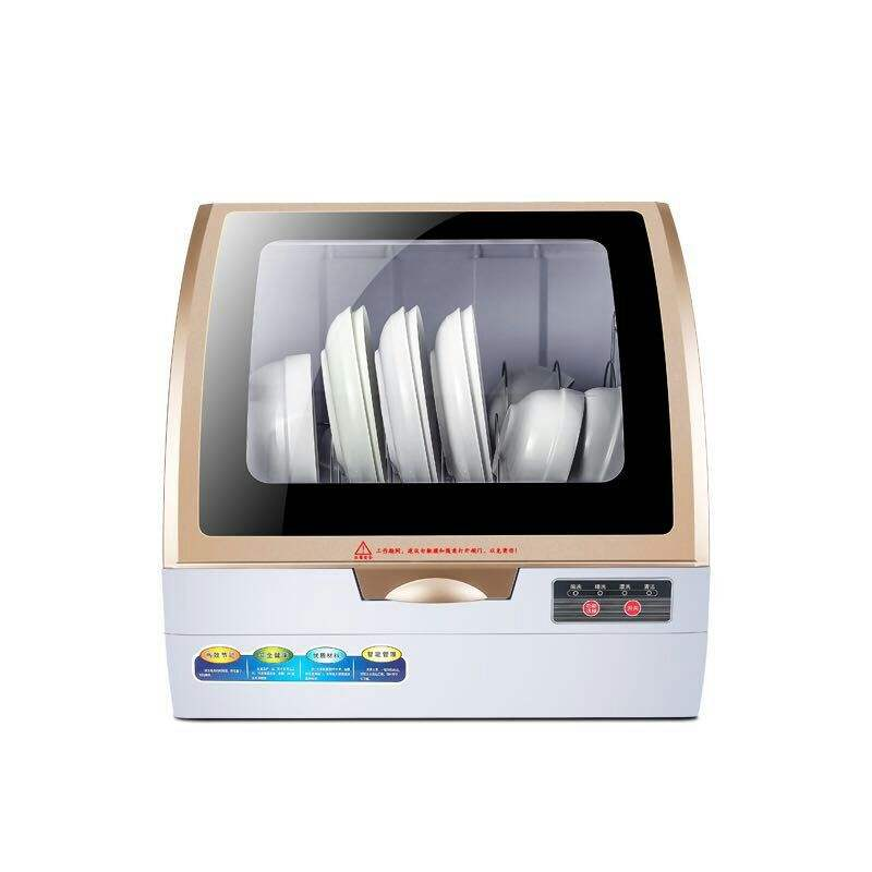 Factory price wholesale mini dishwasher dish washer machine for the home at
