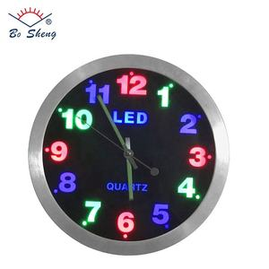 Bosheng 12 Inch Round Wall clock with LED Backlight
