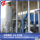 Paper surface gypsum board production line Stock Preparation OCC treatment line recycle paper machine for cardboard