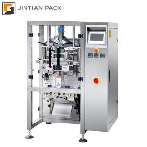 JINTIAN PACK CE 10-70 bags 420V high speed vertical packing machine