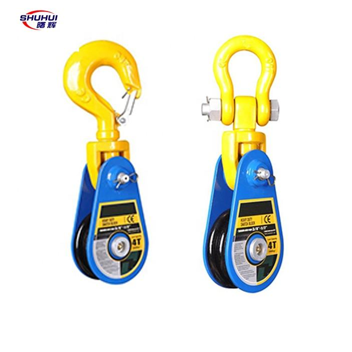 Rope Double Sheave Pulley Snatch Block Open Type Champion Pulley Block
