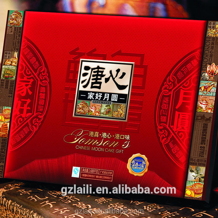 Chinese Mooncake gift package