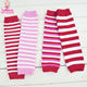 Colorful Striped Leg Warmers Infant And Toddler Baby Cotton Leg Warmer Arm Warmer