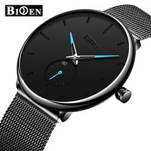 BIDEN 0124 M Casual Watches For Men Stainless Steel Ultra-thin Clock Drop Shipping Quartz Business Casual Men's Luxury Wrist Wat