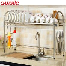 China kitchen accessory supplier ChuZhiLe stainless steel kitchen utensil rack 3layer drainer dish storage holders