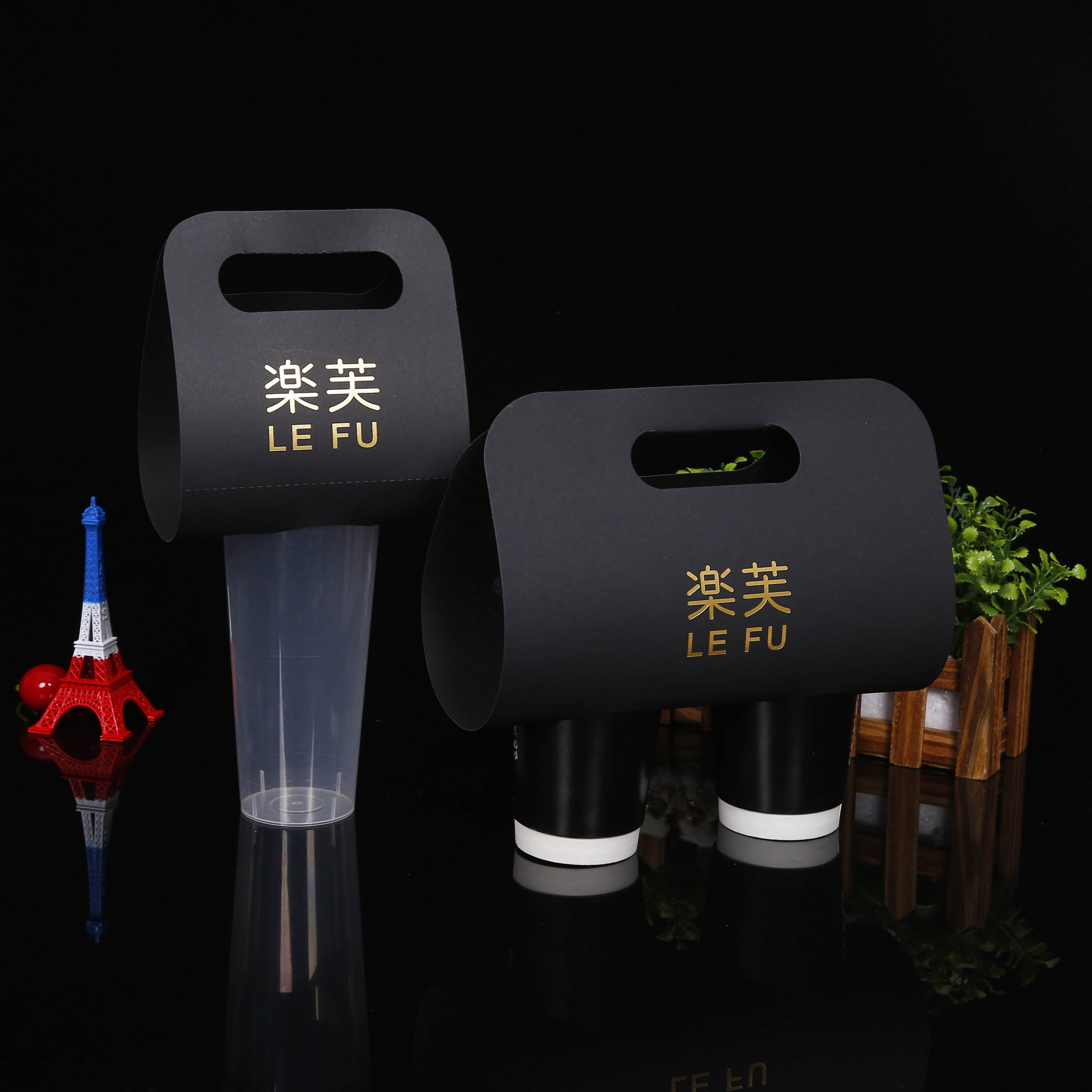 Black gold stamping paper cup carry holders take away cup holder