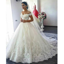 Morili hot sale Customized puffy cap sleeve  leaves lace ball gown Wedding dress bridal gown with long train MWB29