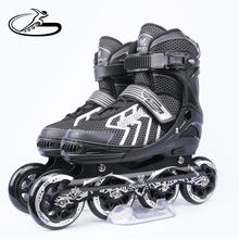 Amazon 2PM best seller flashing roller inline skates shoes