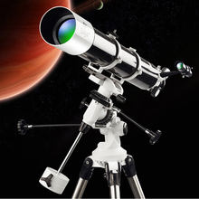 refractor astronomical telescope Powerful Sky Watching Astronomical Telescope With Tripod