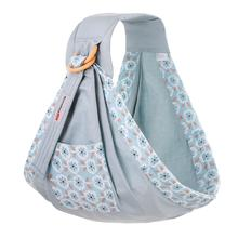 wholesale Aqua green lacer pattern close skin cotton baby ergonomic wrap carrier sling