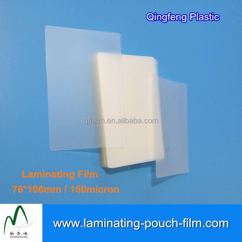 Pochette de plastification Film 150 microns D'épaisseur 100 Pack