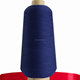 China Suppliers High Stretch Polyester Yarn 100D / 36F / 2 for Knitting
