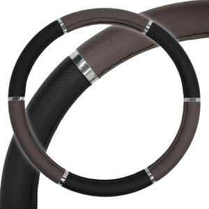 Brown &black PVC steering wheel cover 38cm