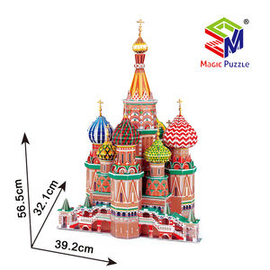 St. Basil's Cathedral 3D Globe Paper/Wooden/Metal Jigsaw Puzzle