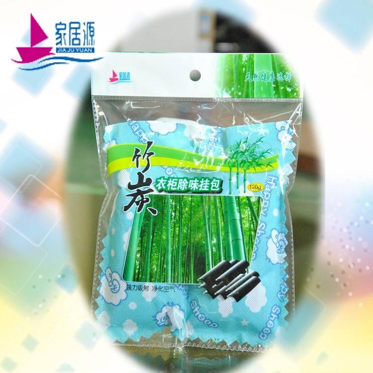 De alta qualidade saco de carvão de bambu ativado <span class=keywords><strong>desodorizador</strong></span> de carro