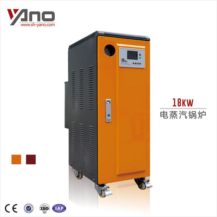 18KW Electric Steam Boiler
