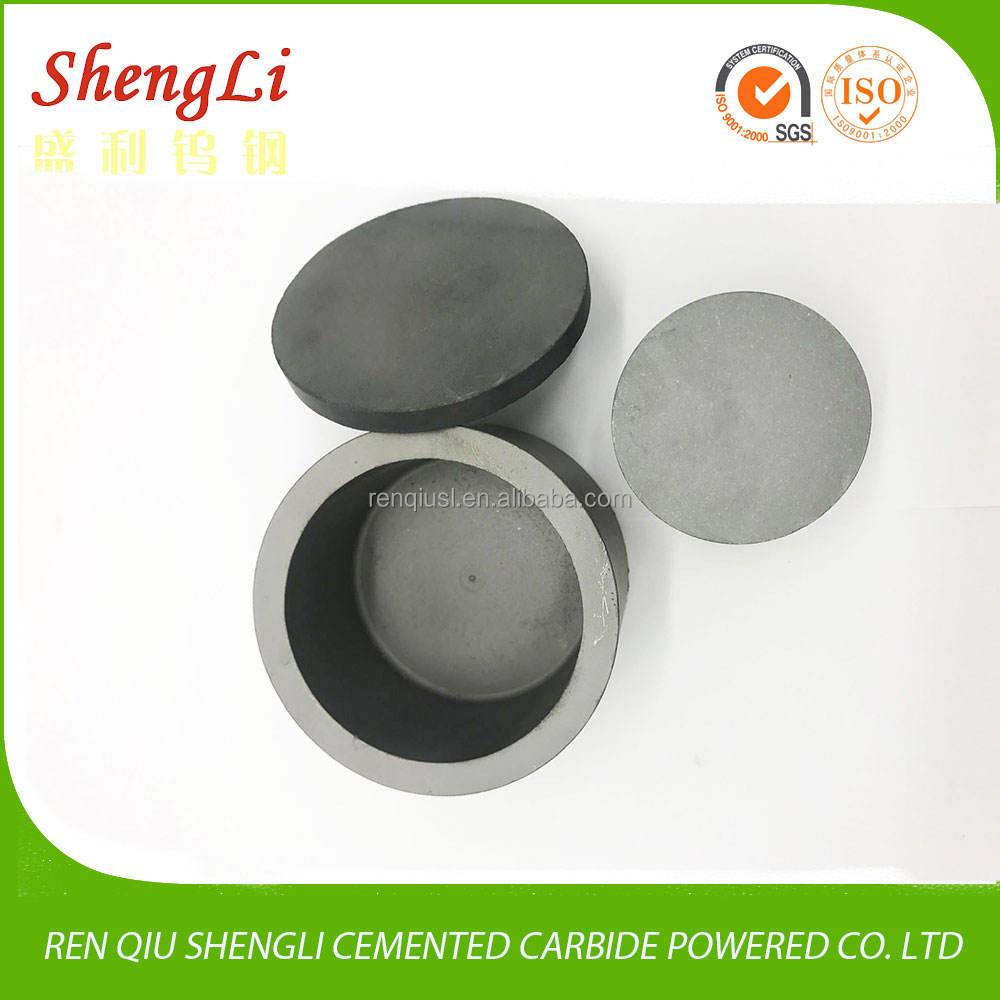 hot selling tungsten carbide laboratory ball mill jar