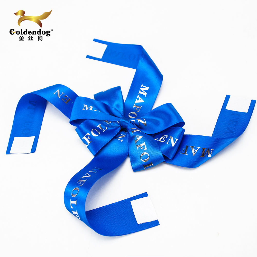 Pre ha fatto gift wrapping ribbon bow autoadesiva