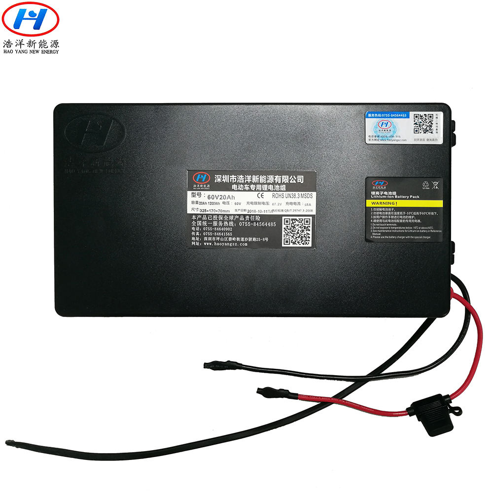 Lithium Battery 60V 20Ah for Battery 20Ah Scooter LCD Display