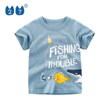 Factory drop shipping high quality round neck children t shirt with funny fish print