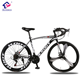 21 Speed Gears and Men Gender Mountain bike/Suspension 26 Inch MTB bicycle /Steel Frame mountain