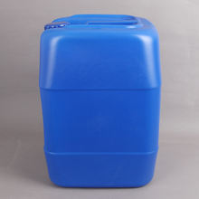 20 liter Blue High Density Polyethylene Plastic Drum with Lid and Handle