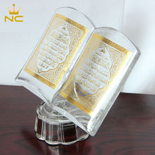 Unique Religious LED Muslim Allah Islamic Crystal Quran Gift With Stand