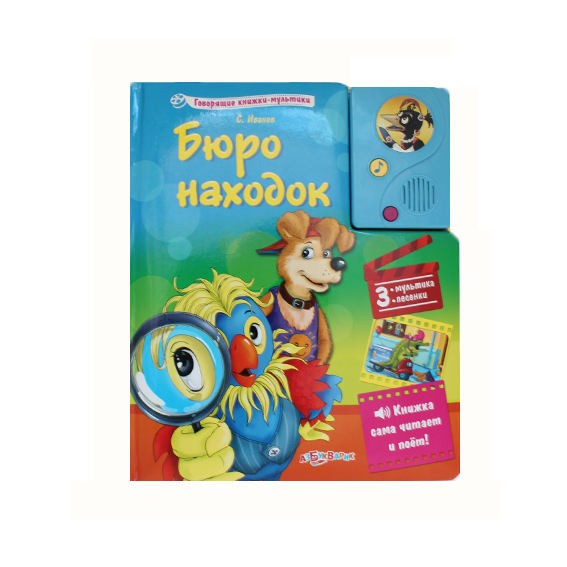 Children board books with sound effects sound books with teller IC sound module story book