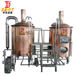 copper brew kettle 300L draught beer machine conical fermenter