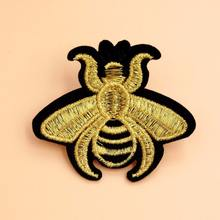 Small GOLD Embroidery Bee Patch Sew Iron On Patch Badge Fabric Applique DIY P147-2