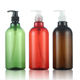 Empty 250ml shampoo plastic bottle with spray cap,plastic bottle for shampoo
