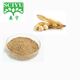 soybean extract powder for women health function