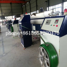 PET extrusion line / plastic strap making machine