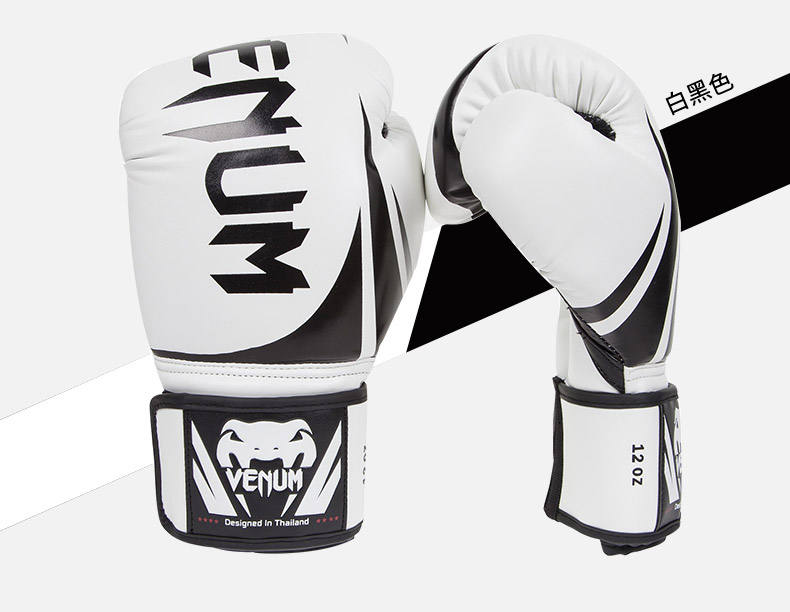 kickboxing gloves Hot sales fairtex boxing gloves