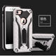 Shockproof Cool Phantom Knight Four Corners Shatter-resistant Silicon Armor Case For iPhone 8 New Phone Stealth Kickstand Case