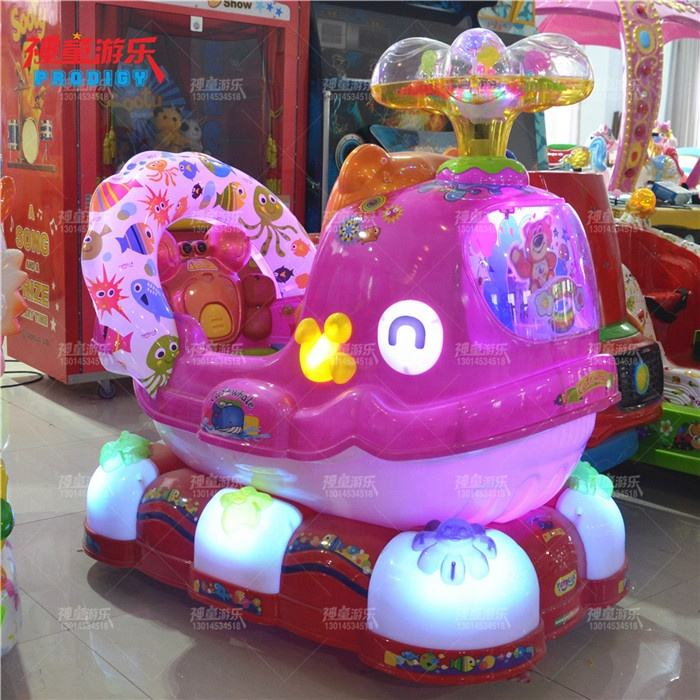 2012 hot prodigy helicopter-kids rit amusement game machine/arcade kids game machine