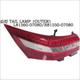 OEM L 81560-07080 R 81550-07080 FOR TOYOTA AVALON 2013-2016 USA AUTO CAR BACK LAMP OUTER