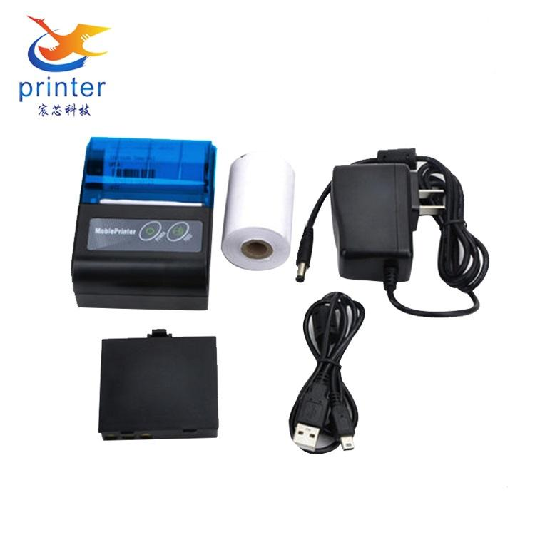 Cina pabrik hot sale kios printer thermal printer thermal