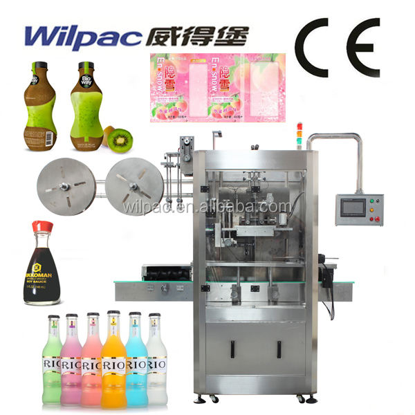 High Speed water juice bottles automatic shrink sleeve label machine
