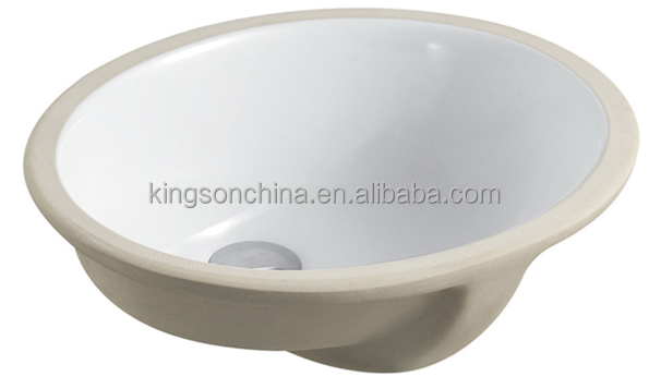 1205 upc undercounter basin from Kingson