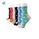 HC-I-0570 cotton socks women's women socks ladies underwear socks